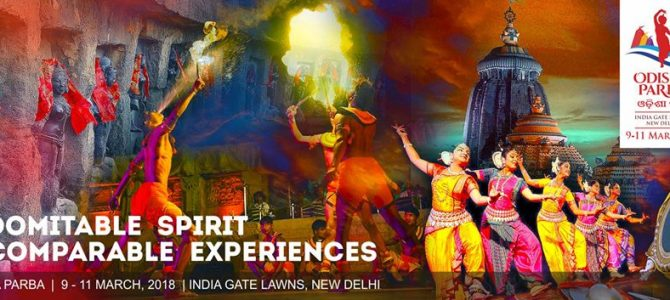 Odisha Parba – 2018 all set to be held from 9th to 11th March in New Delhi India Gate lawns, check it out