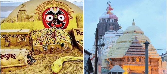 When the keys to the Jagganath Temple were handed over to the British : Did you know about it?