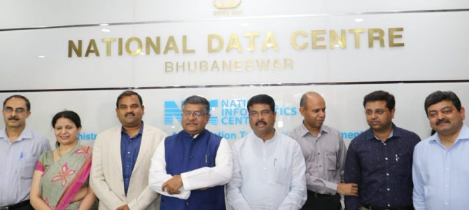 NIC launches new data centre in Bhubaneswar, to hire 800 people pan-India in 1 year