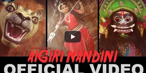 Aigiri Nandini: shloka of Hindu Goddess Durga performed in fusion of Odissi and Chau Dance