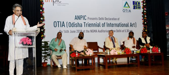 Odisha is going to be the venue of India's first private sector Triennial titled 'OTIA' Odisha Triennial of International Art