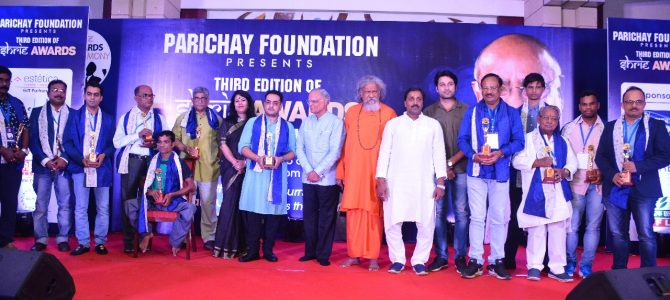 Parichay Foundation organised the 3rd edition of Shrie Awards on the eve of Fathers' Day on June 16