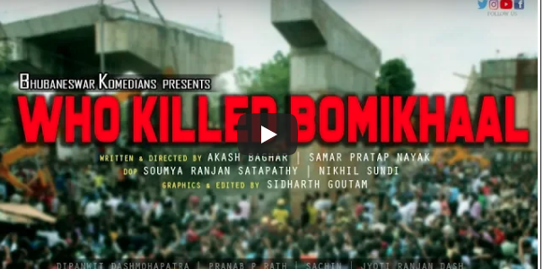 Who Killed Bomikhal : Bhubaneswar Komedians present the story via parody of Maine Payal Hai Chhankai