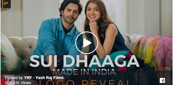 Yash Raj Films upcoming Movie Sui Dhaaga logo release features Chandua from Pipili Odisha, watched the trailer yet?