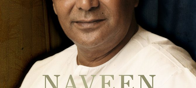 Book review: Naveen Patnaik by Ruben Banerjee written by Sidhanta Patnaik