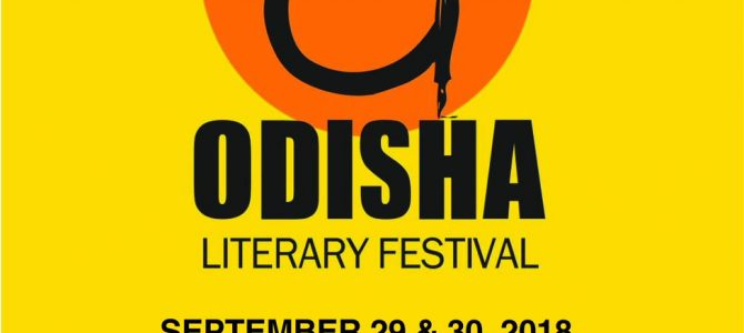 7th Edition of Odisha Literary Festival is back in the city on Sept 29,30 this weekend, check it out