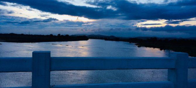 The Mystery Land!!! A nice blog by Alakananda Nayak