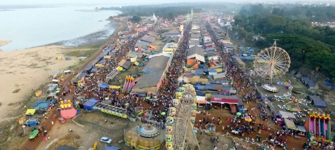 Jaripatna near Kuakhai river bank all set to host Bali Jatra in bhubaneswar this year