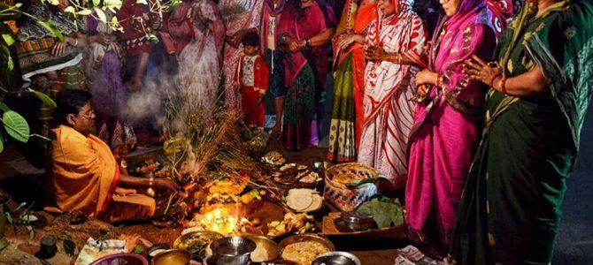 Bata Osha or Danda Pahanra Osha: A Festival Dedicated to Lord Yama