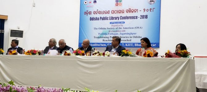 Odisha Society of the Americas (OSA) organized a public library conference at KIIT University Auditorium in association with Prafulla Pathagar