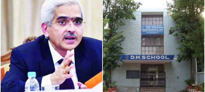 DM School Bhubaneswar Alumni Shaktikanta Das appointed as RBI Governor today