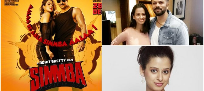 How many Simmba movie fans here? Heard about role of Supriya Roy of Odisha in it yet…