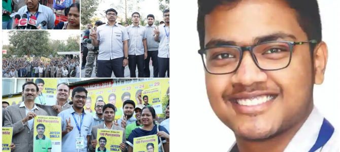 Wow 100 percentlie in JEE Main 2019 Result: Heard about Odisha's Sambit Behera yet?