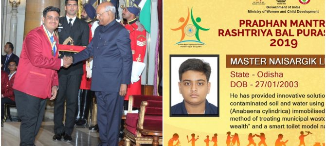 Master Naisargik Lenka of Odisha awarded Pradhan Mantri Rashtriya Bal Puraskar by President of India for his innovation