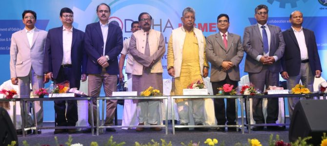 Odisha MSME International Trade Fair-2019 inaugurated