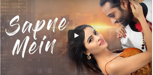 Sapne Mein : Seen this beautiful number released by Zee Music for Odisha singer Rituraj Mohanty yet?