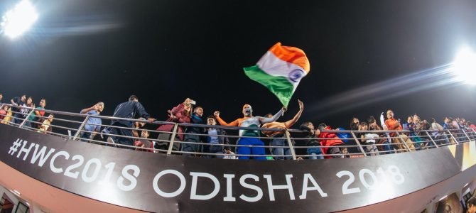 Move over Hockey worldcup, here comes FIH Series Finals with India playing in bhubaneswar, on road to Olympics 2020
