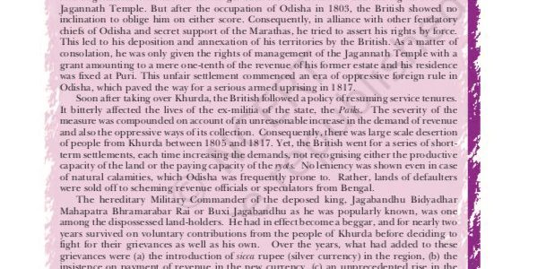 Did you know Paika Rebellion of Odisha is now a chapter in History book of Class VIII by NCERT