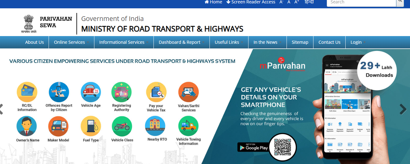 Finally RTO Services in Odisha Move online completely : learner's