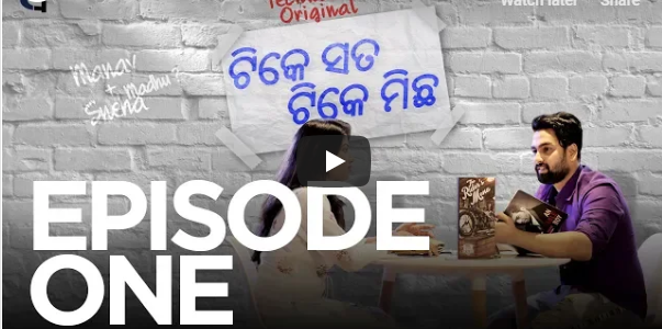 Tike Sata Tike Michha – A Web Original by TechnoArt Productionz check out first episode here