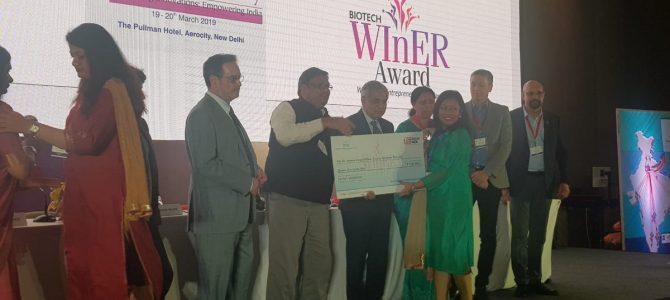 Sumona Karjee Mishra of Odisha among 15 women entrepreneurs in India to be awarded TiE-BIRAC Winner Award for women in Entreprenuerial Research
