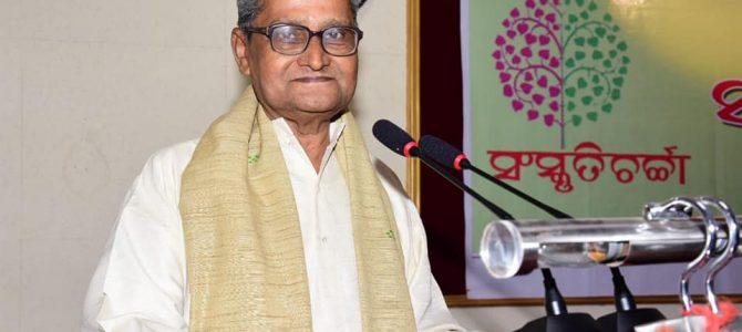 Sakalara Anuchinta a lecture by Shri Shankarsana Mangaraj