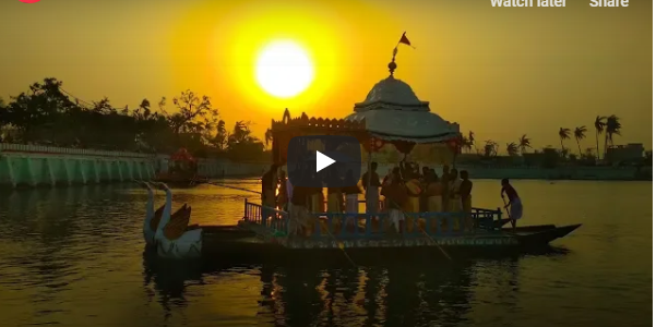 Chandana Jatra in Puri : Don't miss this awesome visual documentary about Jagannatha's annual summertime festival
