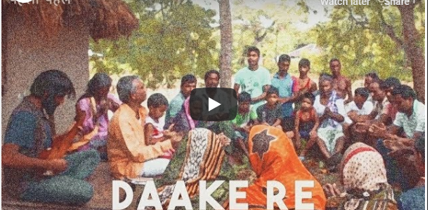 Daake Re – Biswa Mohanty : Don't miss this video, you will forget the torture of so called Odia songs of Ollywood