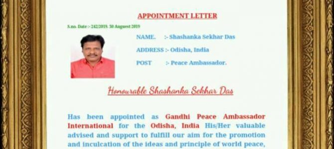 Odia Youth appointed as Gandhi Peace Ambassador by Gandhi peace Foundation of Nepal
