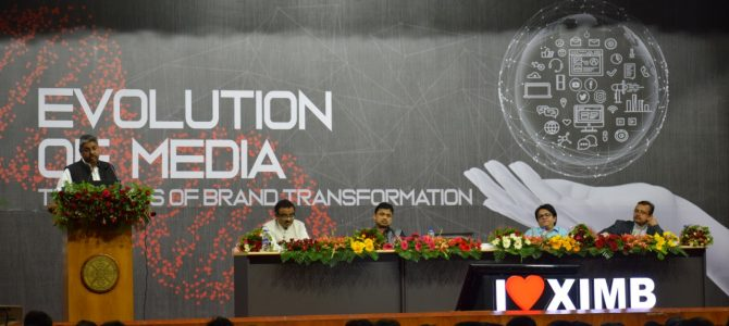 Communique 2019- Evolution of Media: The Nexus of Brand Transformation