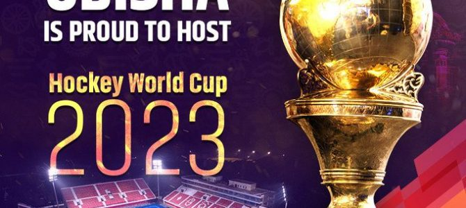 Odisha to host 2023 Hockey worldcup : Bhubaneswar becomes first city to host back to back Hockey World Cup, with Rourkela to have matches too